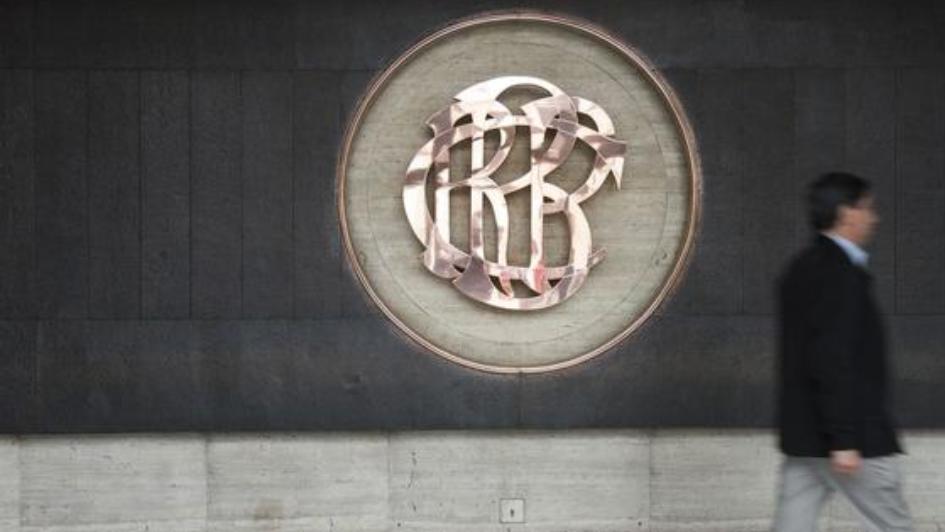 BCR mantiene su tasa de interés de referencia